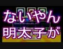 【女4人実況】夏だ!ゲームだ!パーティーだ!【個人的クイズ編】