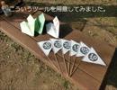 Iで。 紙飛行機動画n。 2月4日 距離用折り紙機の計測ね。