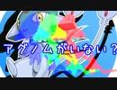【ポケモンORAS】アグノム厨vsでんそん氏【MegaEvolutionCup】