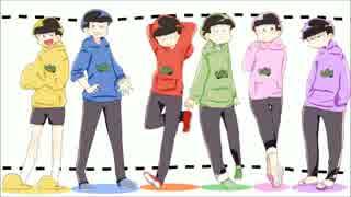 【手描き合松】六つ子で走.れ