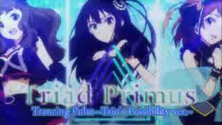 【バンドアレンジ】Trancing Pulse【デレ