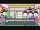【卓ゲ松さん】赤青緑でネクロニカ【Part.1】