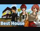 女神と人類の日常マインクラフト【Best House】