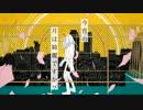 【塩音ルト】ラブレター・フロム・メランコリー【UTAUカバー】+UST配布