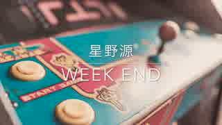 『Week End』 こっそり弾いて歌ってみました。