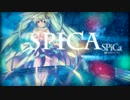 感謝を込めてSPiCaを歌いました