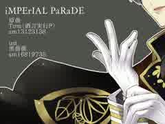 【人力刀剣乱舞】iMPErIAL PaRaDE【一期一振】 thumbnail