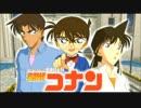 【協力実況】謎が解けない名探偵コナン Part1