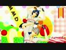 【ペダルMMD】45秒(黒田・真波)