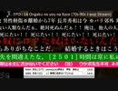 【テロップ芸】ヘラっているエンジェル宜野湾【FC2】