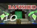 【Minecraft】 魔術師ゆかりのどうくつぐらし!part10 【VOICEROID】