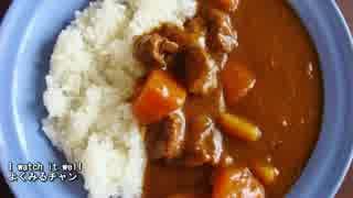 【これ食べたい】 カレーいろいろ / Curry variety
