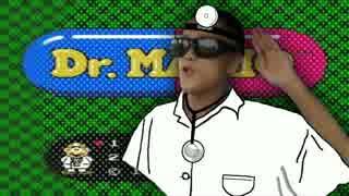 Dr.無職