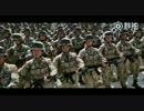 この動画を見て中国は軍国主義を確信したwww
