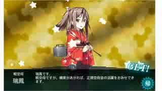 さとうの新春任務と冬イベ前の艦これ雑談(ゆっくり実況)
