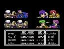 【ファミコン】北斗の拳4をクリアしてみるpart06【RPG】