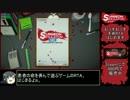 【SurgeonSimulator2013】 手術室5種 RTA 6分3秒