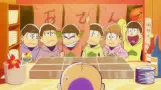 【リズム天国】おそ松さんでピンポン2【