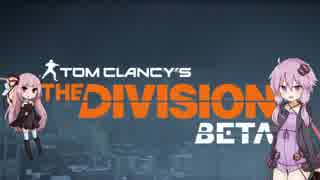 【The Division】NY市民は関西人だった!?