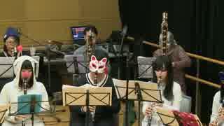 FFⅥより「幻獣を守れ!」をクラリネットクワイヤーで演奏してみた