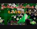 4人で攻略!!!【TheUnusualSkyBlock-v10.1.9】 part.15
