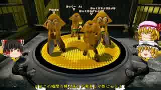 【Splatoon】イカちゃんとびちゃびちゃコ