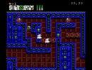 バトルキッド2 NES  2/2  【47分20秒80】