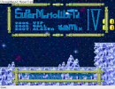 VIPマリオ4をプレイしまっすpart3part1 thumbnail