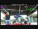 【暗黒放送】緑Pの華麗なダンス