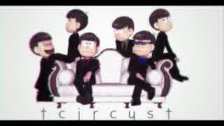【MMDおそ松さん】6つ子でcircus