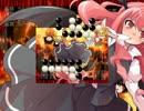 ゆっくりを酷使した囲碁解説動画・後半戦③-2