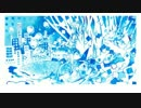 【ニコカラ】藍とサイレン≪on vocal≫