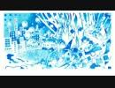 【ニコカラ】藍とサイレン≪off vocal≫