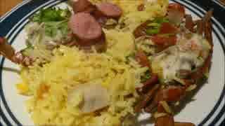 アメリカの食卓 551 フライパンで簡単パエリアを食す!