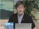 【TPP】高鳥修一、「日本を護る断固とした保守政治家」辞めました?[桜H28/2/10]