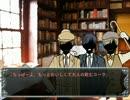 【卓ゲ松さんCoC】なごみ探偵事務所へようこそ【Part1】