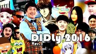 【合作】 DiDly 2016