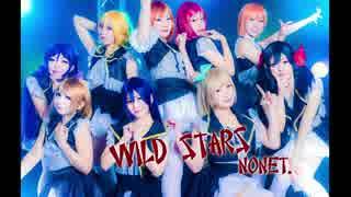 【ラブライブ!】 WILD STARS 踊ってみ