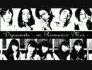 Dynamite -in Romance Mix-