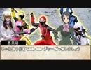 シノビガミリプレイ 【封魔の数珠】part2 ゆっくりTRPG