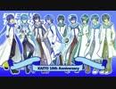 【KAITOお誕生会2016】Freely Tomorrow【2011年組コラボカバー】