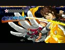 【MUGEN】筐体クラッシャーズ集合!台パンシングルランセレバトル2 PART37