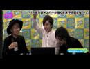 【エアグルJACK!!】2/3 club axe『1月誕生日メンバーが描く未来予想図とは?』