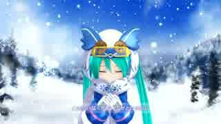 【第16回MMD杯本選】雪がとける前に...