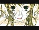 【IA・MAYU】生贄リリィ【オリジナル曲】