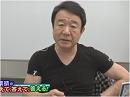 【青山繁晴】エゴと愛、命の選別と反日政党への視線[桜H28/2/12]