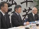 3/3【討論!】国体論と戦後日本[桜H28/2/13]