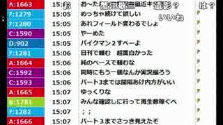 【ch】うんこちゃん『実況あげた』 1/1