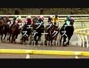【競馬CM】2016年JRA G1レースCM フェブラリーステークス