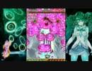 虫姫さまふたりVer1.5 ノービス ウルトラ ノマレコ 2/4